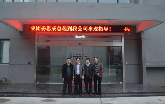 广西百洋集团总裁杨思成到我公司金山产业基地参观